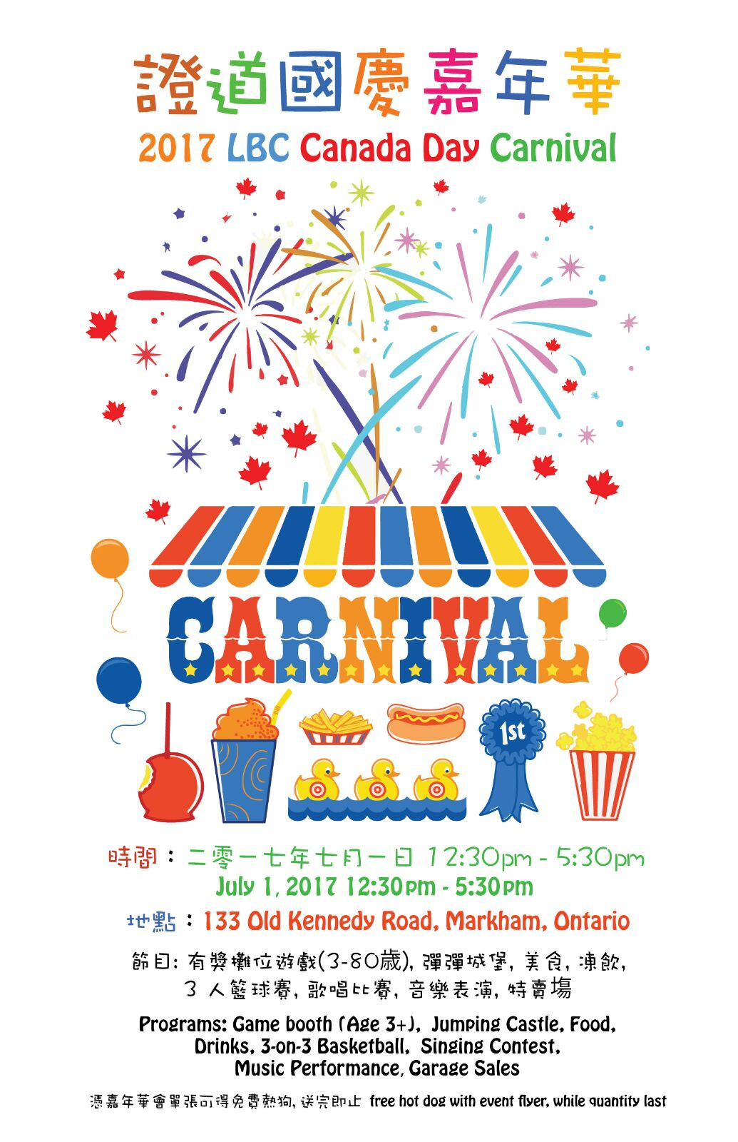 July 1st Canada Day Carnival – English Ministry