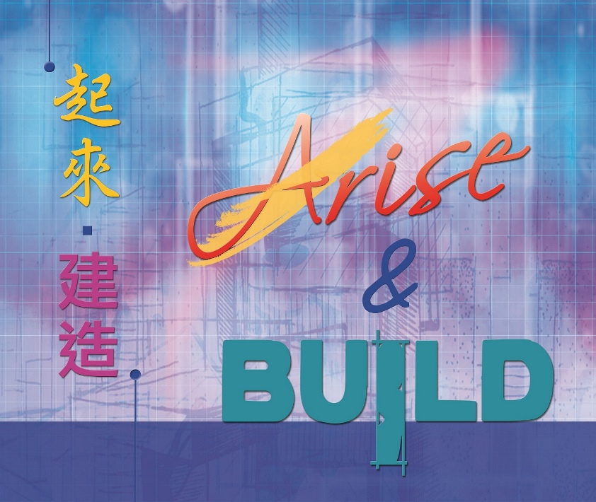Aries & Build