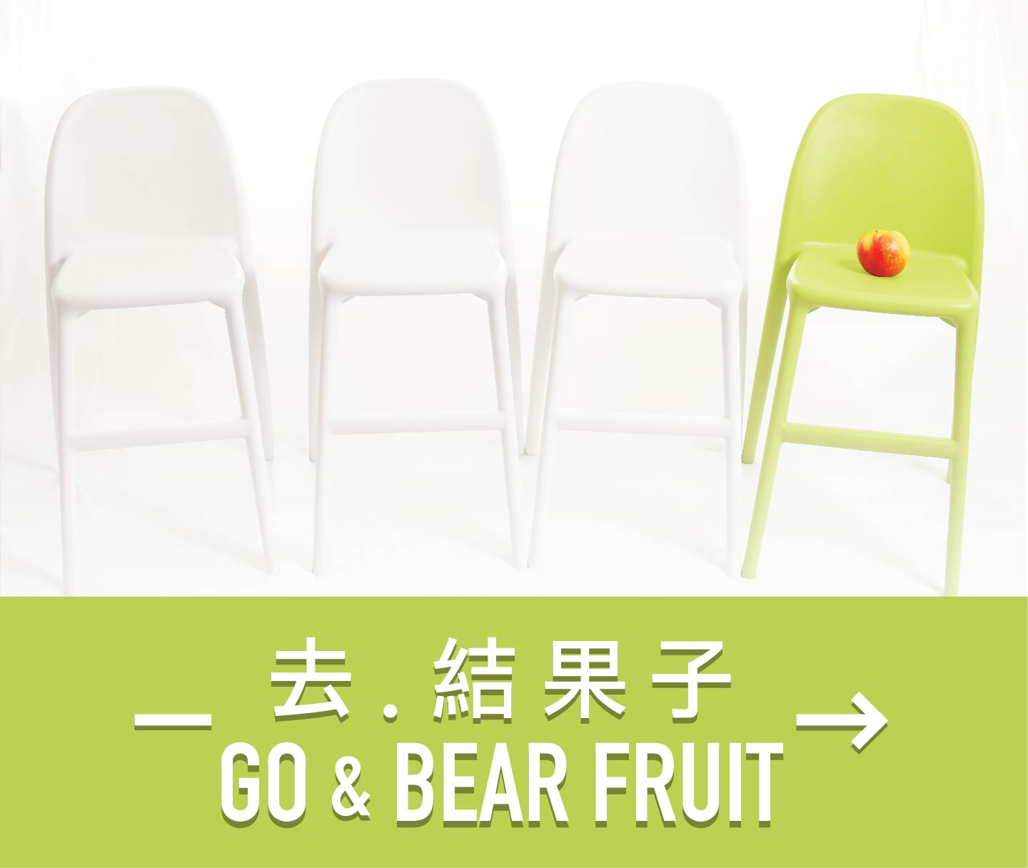 Go and Bear Fruits